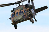 UH60 Blackhawk JGSDF