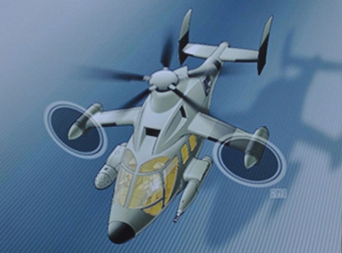 EUROCOPTER X3 Future Vertical Lift