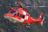 Hélicoptère de secours AW109 de la REGA